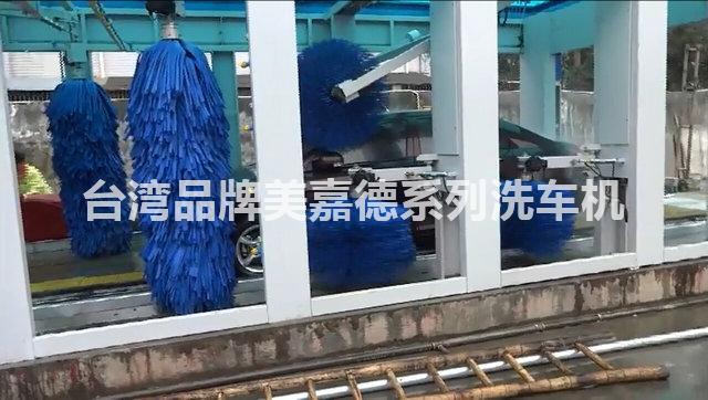 隧道9刷洗车设备